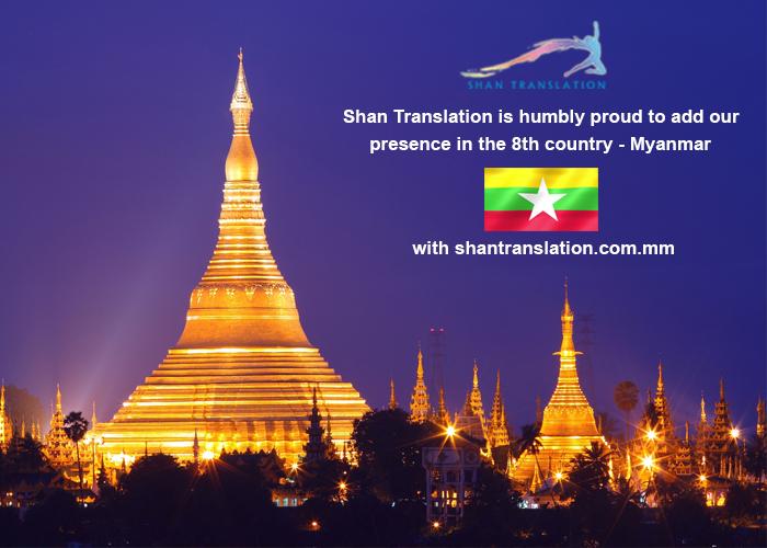 Shan Myanmar