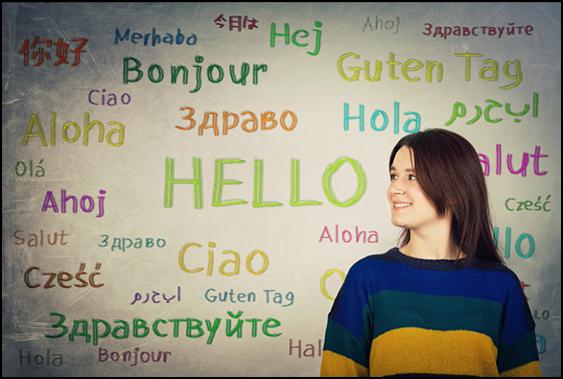 Shan Translation
